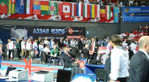 WSKU World Karate Championship