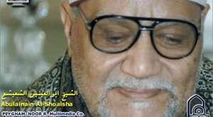 Abdulbasit Abdussamed-Kıyamet Suresi Cemaatli