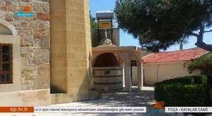 Foça - Pers Mezar Anıtı