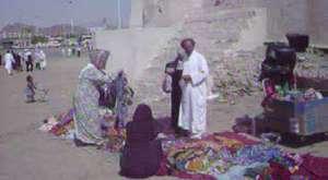 Umre Medine