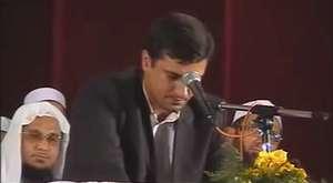 Dünyanın en güzel Kuran okuyan adamı (world best)