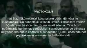 Ya Resulallah - 2
