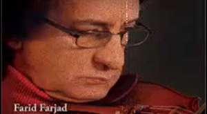 Farid Farjad 1