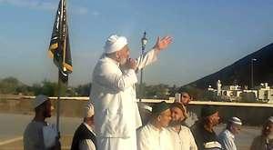 Tevhid zikir Fatih Nurullah efendi H.z