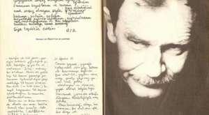 Tom Waits ve Bono'dan Bukowski şiirleri