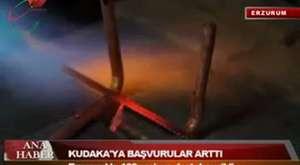 Kudaka Tanıtım Videosu (English)