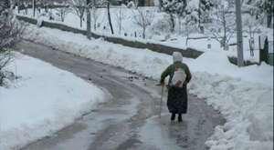 Çamlıbel Köyü Tanıtım