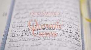 CÜZ 12 - Kız / Erkek Arkadaş Tuzağı - Nouman Ali Khan
