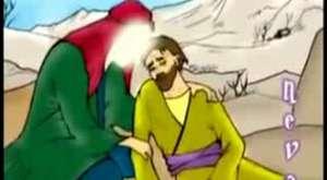 alican gorel Zehra gunesi