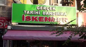 Selim Panç Tamam