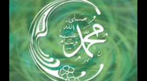 Hz. Ali'den (r.a.) Genclere Ögütler 1_4