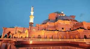 Din Kültürü ve Ahlak Bilgisi Materyaller