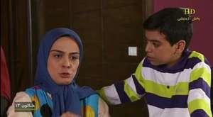 Dar Hashie ۲۴ - سریال در حاشیه قسمت بیست وچهارم - ۲۴