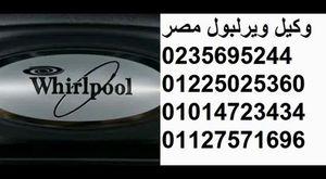 ارقام  مركز صيانة كاندي (01225025360) تصليح كاندي (0235695244) المهندسين