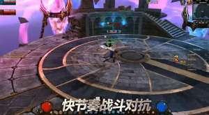 Smash Online Tanıtım Videosu