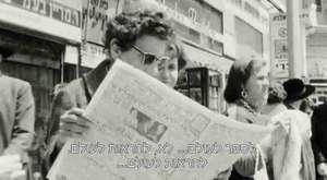 אייכמן שואו *תרגום מובנה* / The Eichmann Show 2015 - HDTV