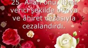 Ebul Kasimi - Amenerrasulu