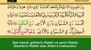 Kur'ân-ı Kerim, 21.Cüz (İshak Danış)
