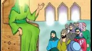 Ehl-i Beyt Dostu Olabilmek, İmam Ali Rıza(a.s)