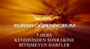 Mustafa Özşimşekler Hoca  Hz.İbrahim (a.s.)'ın Kıssası