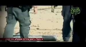 Siyonist Rejim Gazze'de Evleri Böyle Bombalıyor