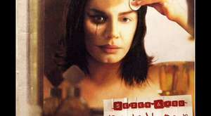 Reflex - Sen Hep Benimsin (1997)