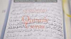 CÜZ 15 - İnşaAllah Ne Demektir? - Nouman Ali Khan