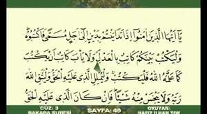 Kur'an-ı Kerim Hatmi Şerifi 5.Cüz6