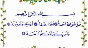 Allah Razı Olsun