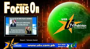 focus on world view utv pakistan (ceo tahseen kamal)