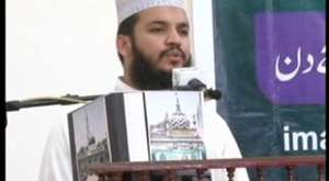 Dr Mehrban ( Imam Ahmed Raza Conference 2013  ) Idara i Tahqeeqat-e-Imam Ahmad Raza ( Mustafai Tv )
