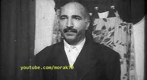 فيلم ميرم بابا بخرم (1353)