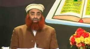Ayat 114-116 -Al-Baqara Allama Syed Riaz Husain Shah ( Mustafai Tv ) Ahlesunnat Wa Jamaat  اھلسنت والجماعت