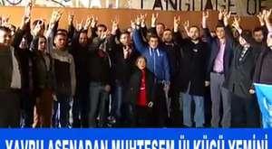 Kayseri Erciyes Üniversitesi Ülkücü Yemini