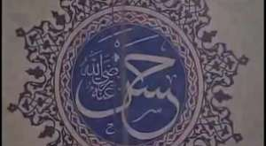 Mustafa HAZNEDAR - Sevdim Seni